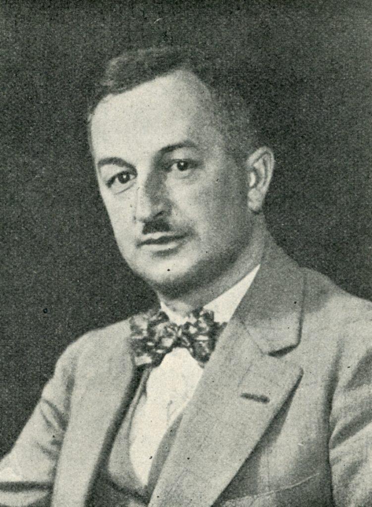 Адам Курило