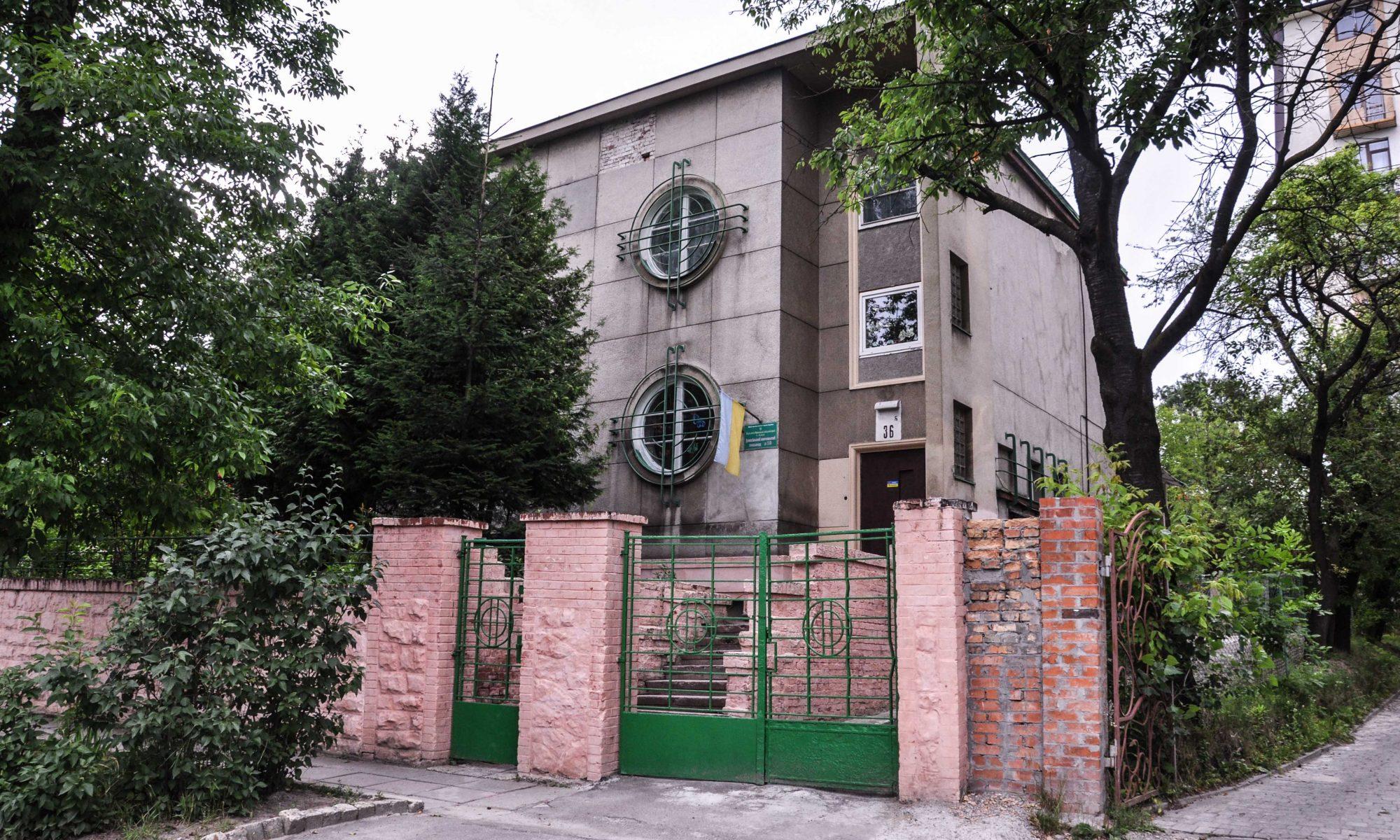 вул. Гіпсова 36 В