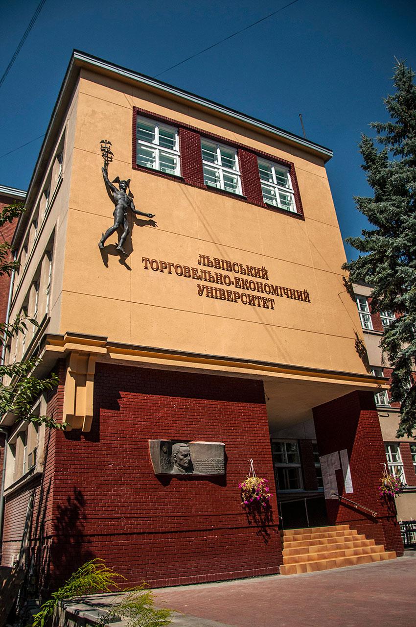 Комерційна академія
