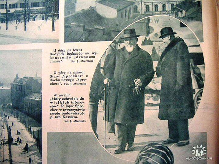 Фердинант Каслер