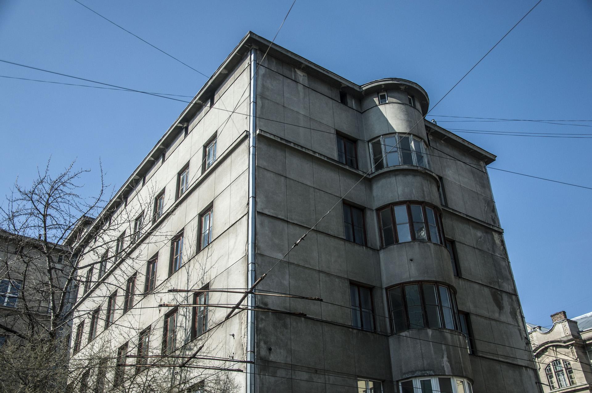 Інститут Вайгля (Факультет мікробіології Медуніверситету)