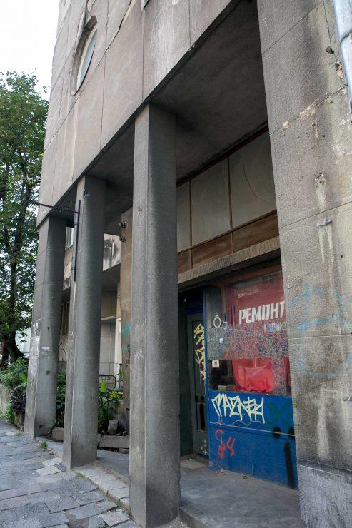 вул. Герцена, 5(фото А. Іванова)