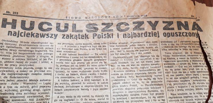 "фрагменти газети ""Słowo Narodowe"