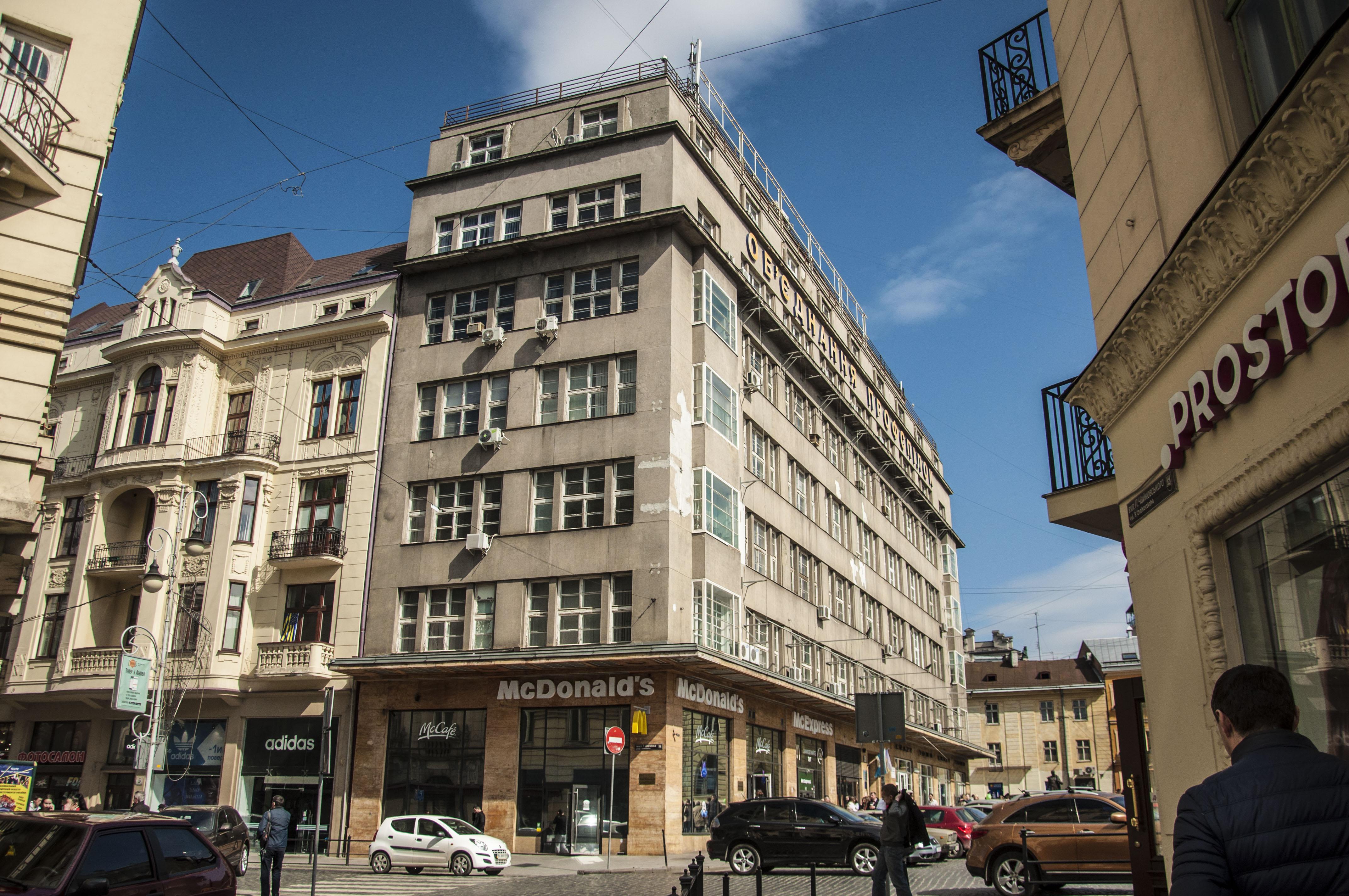 Будинок на проспекті Шевченка,7, функціоналізм, фото М. Ляхович