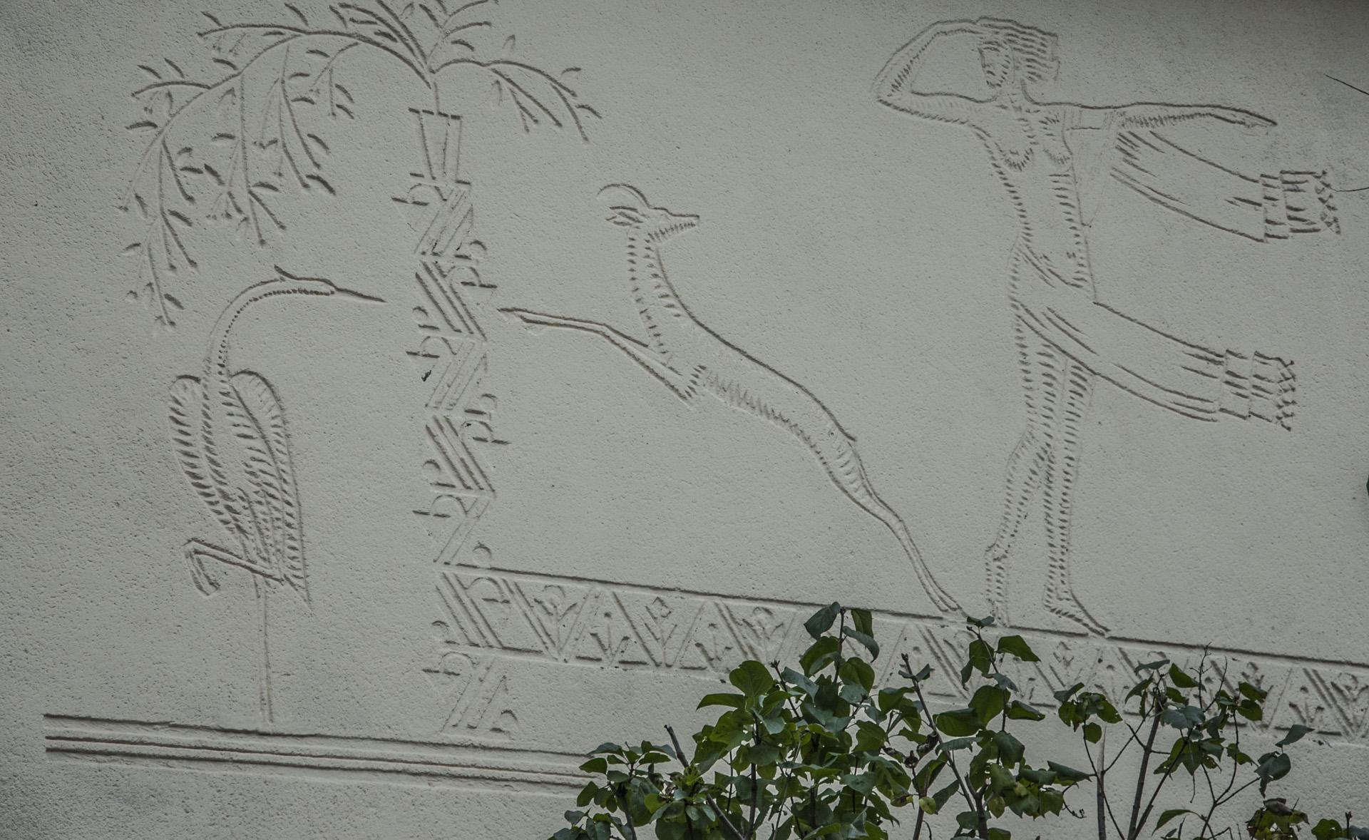 будинок по вулиці М. Кибальчича, 11