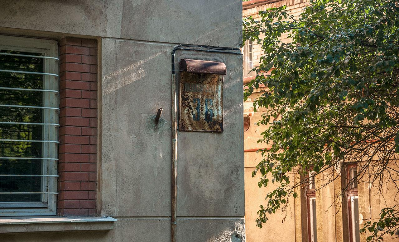 Будинок на вул. Лижв'ярській, 36