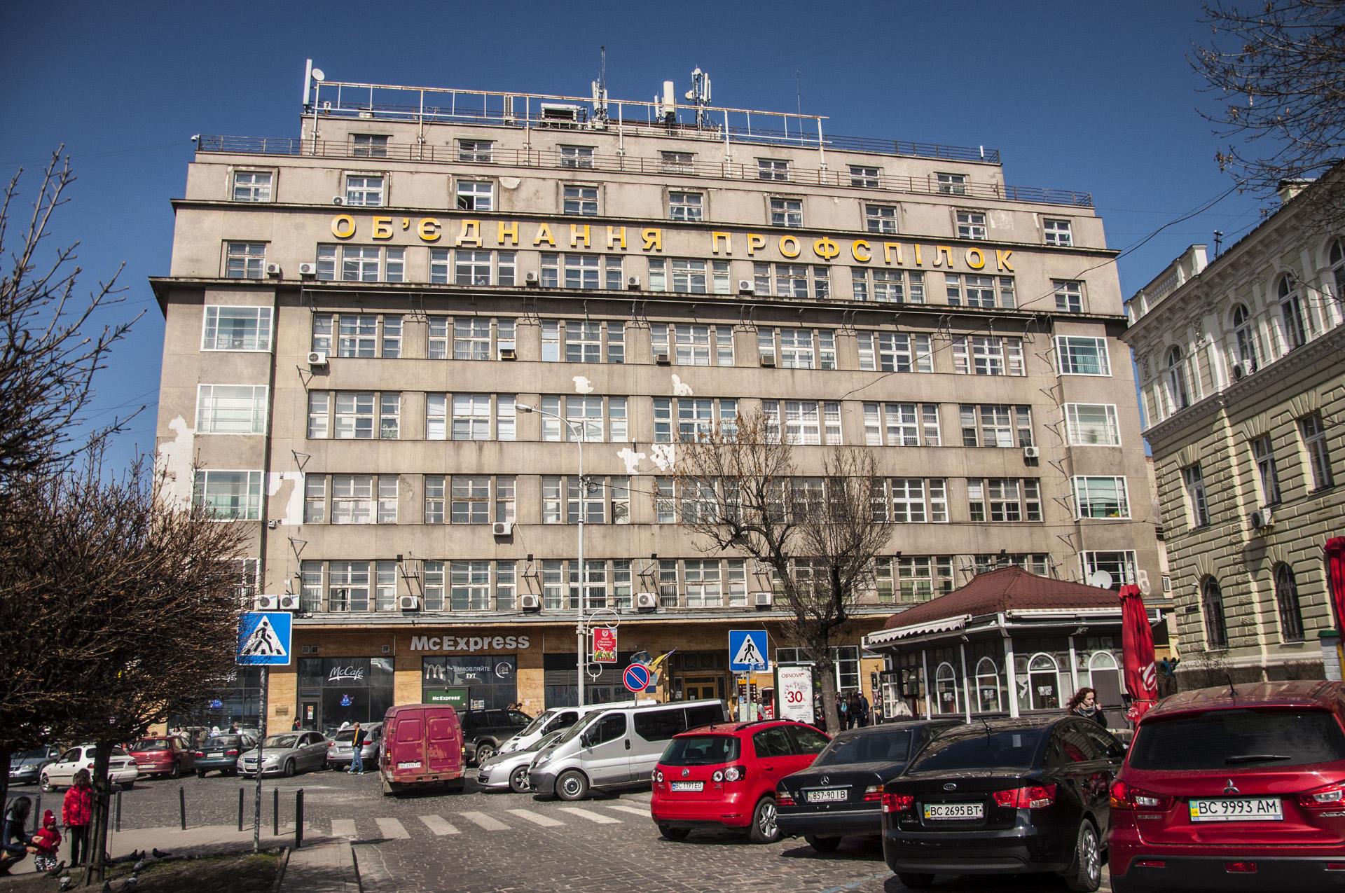 Будинок профспілок на просп. Шевченка, 7
