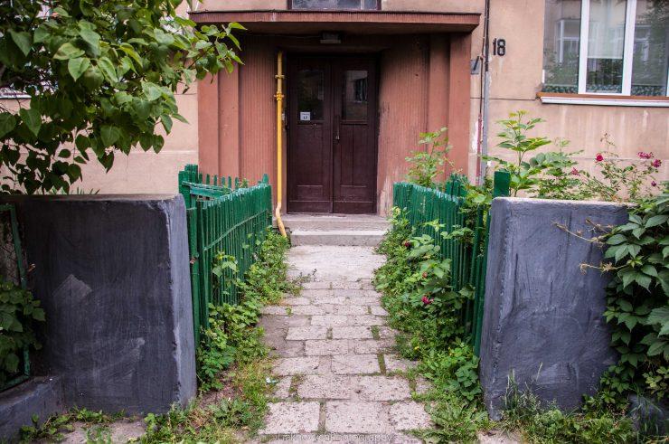 вул. Романицького