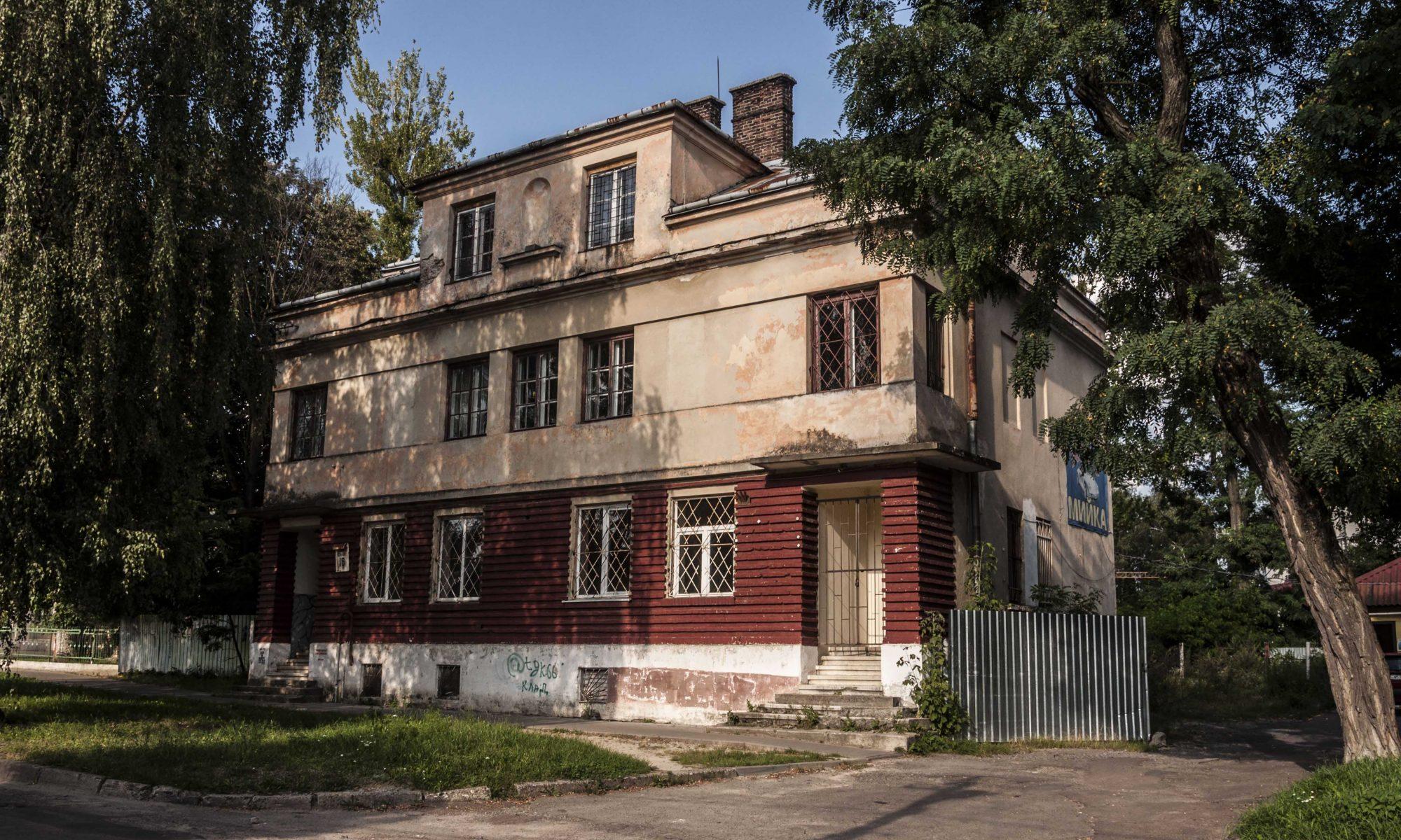 вул. Сяйво, 16