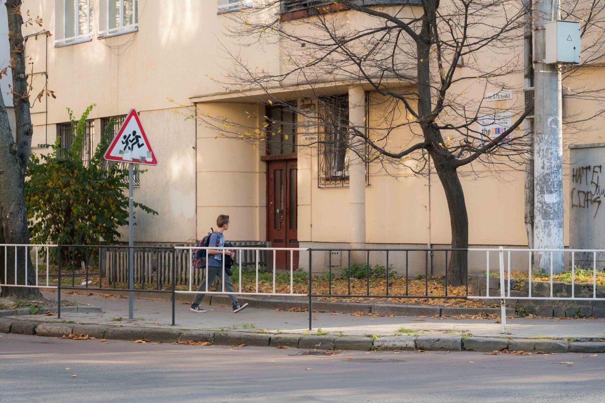Будинок на вул. Мельника, 2
