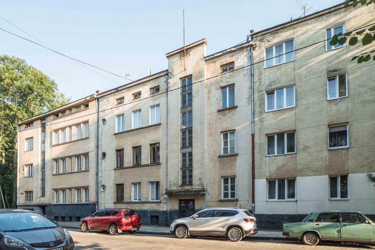 Будинки на вулиці Зарицьких, 21-23