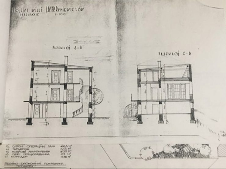 вул. Кривоноса, 39